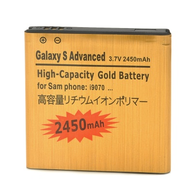 i9070-GD 3.7V 2450mAh Li-ion Battery for Samsung B9120 / i9070 - Golden