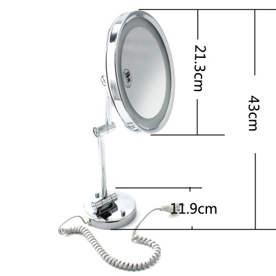 "Brass Wall Mounted Ribbon Lamp 8.5"" Round Double Side Cosmetic Mirror - Silver (220V)"