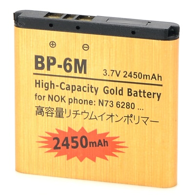 "BP-6M Replacement 3.7V ""2450mAh"" Battery for Nokia 3250, 3250 Xpress Music, 6151, 6233, 6280"
