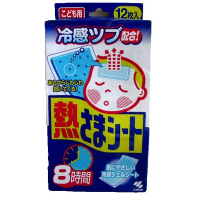 KOBAYASHI Japan Fever Cooling Gel Pad-Children 2 Box Set