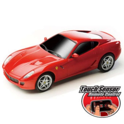 Genuine Silverlit SL83633 I/R 1:50 Licensed: Ferrari 599 - Red