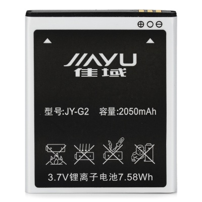 "Replacement ""2050mAh"" Li-ion Battery for JiaYu JiaYu F1 / G2F - Black"