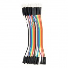 DIY 11cm 20-Pack Male to Female Jumper Line Wire - Multicolored
