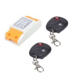 ZnDiy-BRY RF AC 220V 1-CH Remote Control Switch w/ Two Controllers