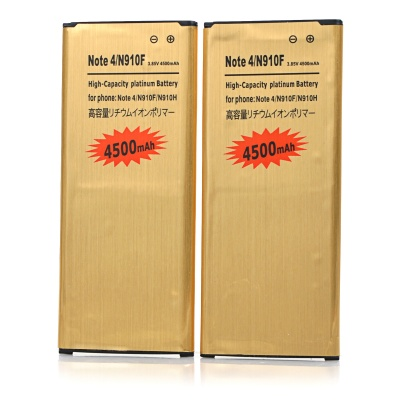 3.85V 4500mAh Battery for Samsung Galaxy Note 4 / N9100 - Gold (2PCS)