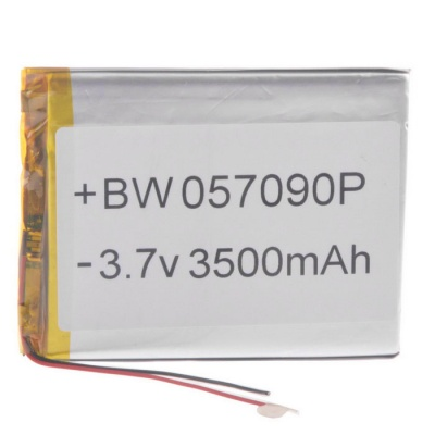 Replacement 3.7V 3500mAh Li-Polymer Battery for Tablet PC - Silver