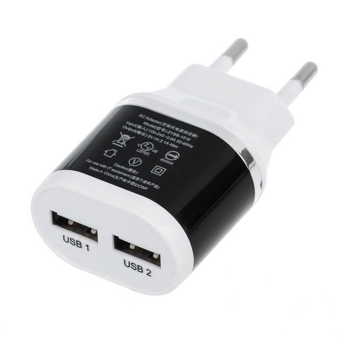 Universal Dual USB Travel Charger - White + Black (100~240V / EU Plug)