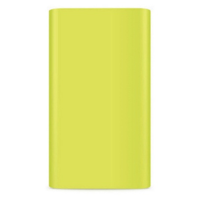 Protective Silicone Case for Xiaomi 5000mAh Mobile Power Bank - Green