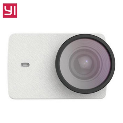 Xiaomi PU Leather Case with UV Lens Cover for Xiaoyi II - White