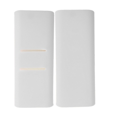 Silicone Protective Cover for Xiaomi 16000mAh Power Bank - White