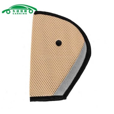 Safety Belt Triangle Fixing Device for Child Safety Seat - Beige