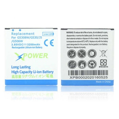 3200mAh Li-ion Battery Compatible for Samsung Galaxy J5 - White + Blue