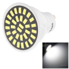 YWXLight High Bright GU10 7W Cold White 32-5733 SMD LED Spotlight