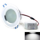 CXHEXIN CX12-S 12W 24-5630 SMD LED 900lm 5000K Ceiling Light - Silver
