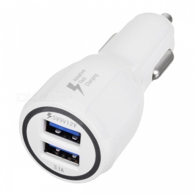 BSTUO DC-681 Dual USB 5V Fast Charging Charger - White
