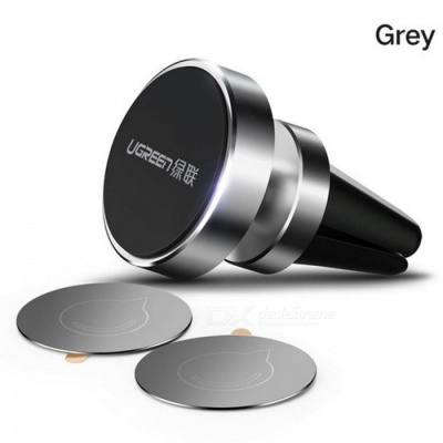 Ugreen LP117 Universal 360 Degree Magnetic Car Phone Holder - Gray