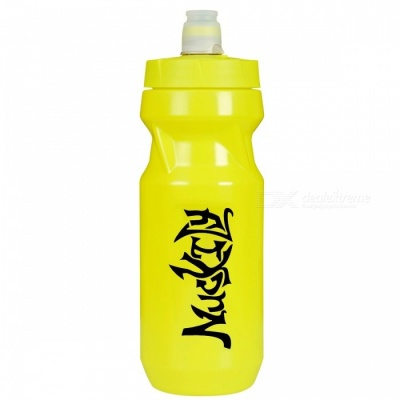 NUCKILY RD002 Portable Drop-Resistant Leak-Proof Water Bottle for Sports Cycling - Yellow