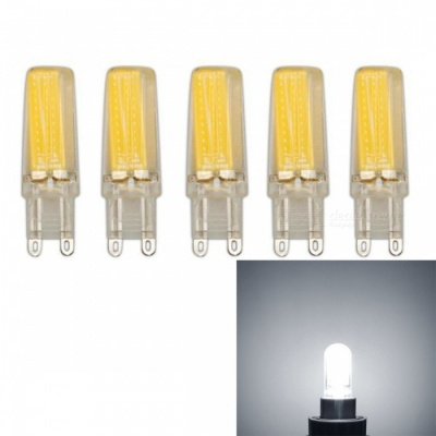 JRLED G9 5W COB Cold White Dimmable Light Bulbs (AC 220V, 5 PCS)