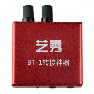 ZHAOYAO Mini Mobile Phone Computer Sound Card - Red