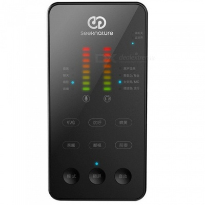 ZHAOYAO Mobile Phone Live Broadcast Sound Card - Black