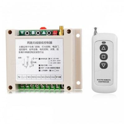 KJ-97 12V-48V Two-Way Motor Reversing Down Wireless Control Receiver Module + 3-Key Remote Control for Garage Doors, Window, Etc