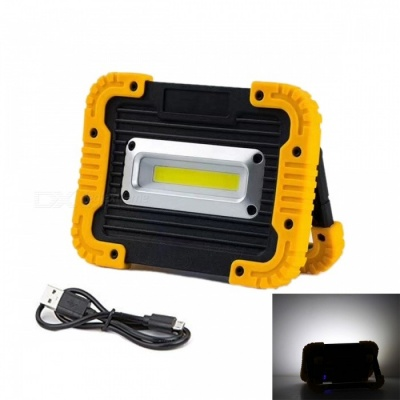 JRLED 10W Cold White Portable 5V USB Rechargeable 3-Mode Floodlight Emergency Lamp - Yellow Frame