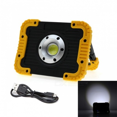 JRLED 10W Cold White Portable 5V USB Rechargeable 3-Mode Spotlight Emergency Lamp - Yellow Frame