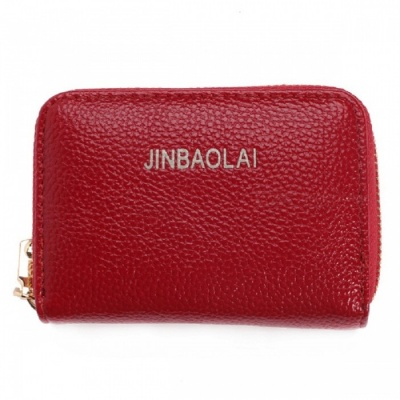 JIN BAO LAI Stylish Zippered Card Holder Wallet - Red