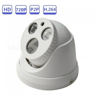 Strongshine ONVIF Mini 720P HD P2P H.264 1MP Security Surveillance IP Camera with Night Vision - Beige