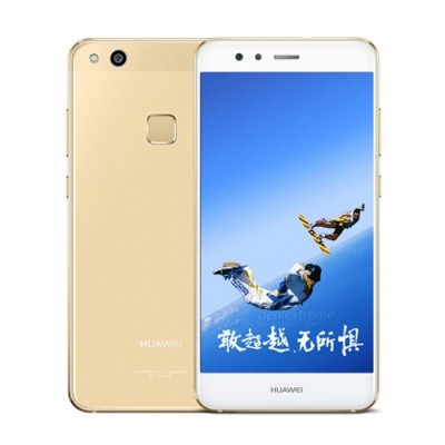 "Huawei Nova Youth Version Android7.0 Dual SIM Octa-Core 4G 5.2"" Phone w/ 4GB RAM, 64GB ROM - Golden"
