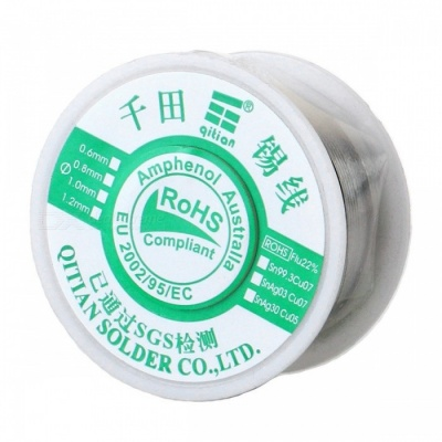 High-Quality Tin Solid Solder Wire Reel Spool - Silver (1.2mm / 80G)