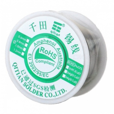 High-Quality Tin Solid Solder Wire Reel Spool - Silver (1.2mm / 100G)