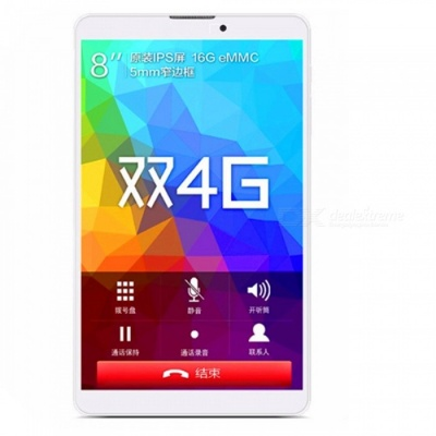 Binai G808 MediaTek MT6737 Quad-Core 1.3GHz CPU Android 7.0 4G Phone Tablet with 2GB RAM, 16GB ROM - White
