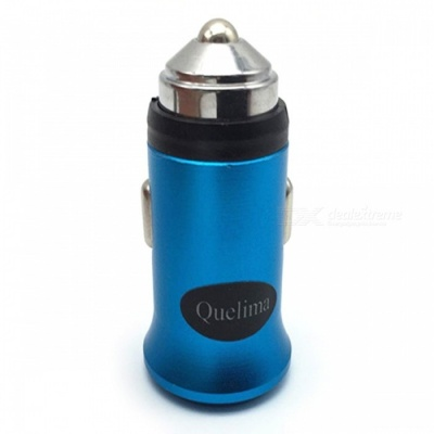 Quelima Mini Cannon Shape Dual USB Car Charger - Blue