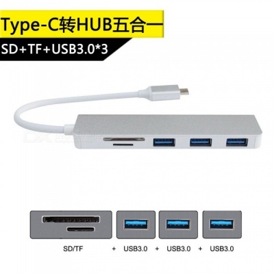 CY UC-231 Thunderbolt3 Type-C USB-C to 3-Port USB Hub with SD TF Card Reader for Laptop & Phone