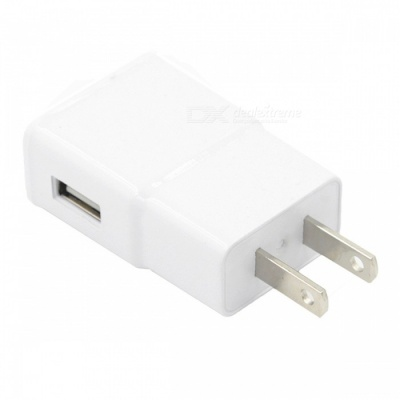 Mini Smlie Universal 5V 2A Power Supply Wall Adapter Charger - White (US Plug)