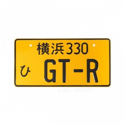 Universal Random Numbers Aluminum Japanese License Plate Tag - Yellow