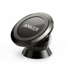 Anker Universal Magnetic Car Mount Ultra-Compact Phone Holder for IPHONE 7 / 7 Plus / 6s / Samsung Galaxy S8 / S7 / S6 and More Black