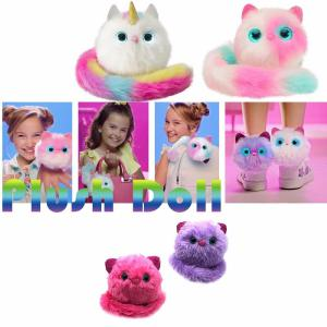 Childrens Pomsies Plush Cat/Unicorn, Cute Plush Toy For Kids