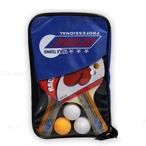 Ping Pong Racket Beginner Training Table Tennis Rackets Pair Suit Horizontal Grip Take Three Balls