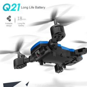 2.4G Folding Quadcopter 4 Channels Airplanes Large Capacity Battery RC Drone Aircraft Without Camera