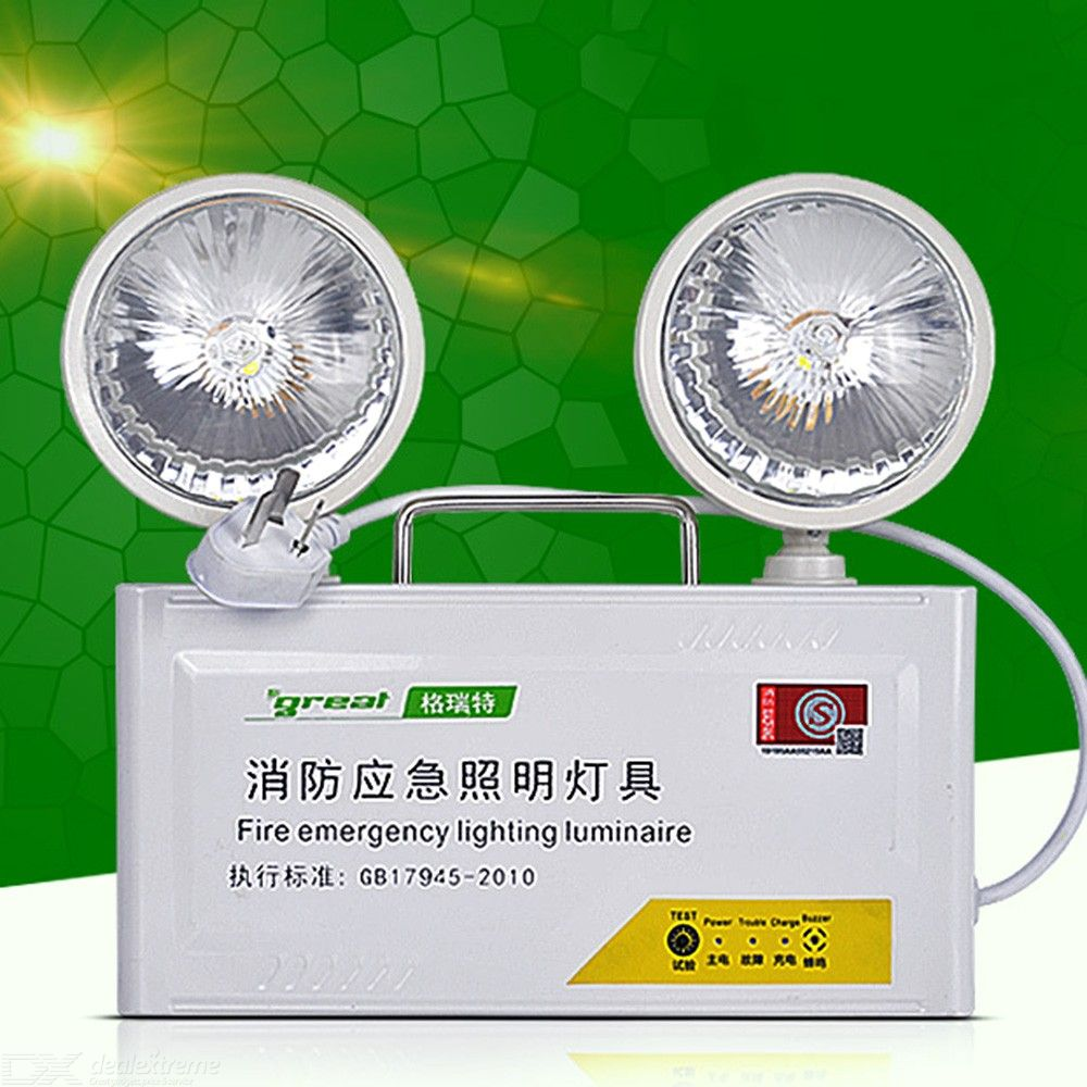 Fire-Emergency-Lamp-Multi-Function-Double-Head-Safety-Exit-LED-Lighting-Ultimate-Version
