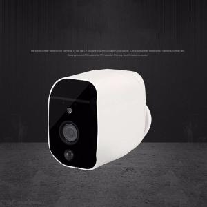 Wireless Home Security Camera WiFi 960P HD Surveillance Kit With Motion Detection