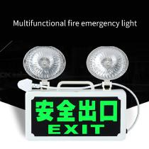 Fire-Emergency-Lamp-Multi-Function-Double-Head-Safety-Exit-Evacuation-Indication-LED-Lighting