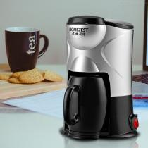 OMEZESTCM-801-Procurement-Household-Portable-Tea-Makers-Ceramic-Cup-Small-Drip-Coffee-Machine