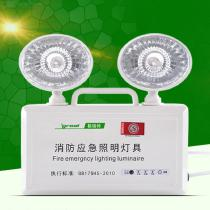 Fire-Emergency-Lamp-Multi-Function-Double-Head-Safety-Exit-LED-Lighting-Standard-Version