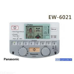 Panasonic EW-6021 Massage Device Low Frequency Pulse Therapy Instrument Digital Low-Frequency Mini Massage Instrument