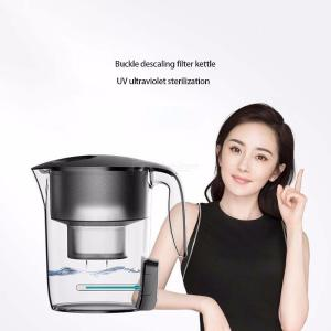 XIAOMI VOIMI 3.5L Water Pitcher With Filter Large Capacity Filter Kettle For Family