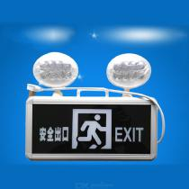 LOSE-12W-Emergency-Light-LED-Exist-Sign-With-Two-Emergency-Lamps