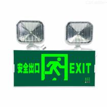 Multi-Function-3W-Emergency-Light-LED-Exist-Sign-With-Two-Lamps